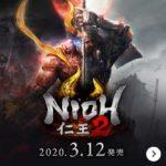 仁王2・ヒロアカが圧倒的人気!発売開始2日で100本も動画配信がされていた!