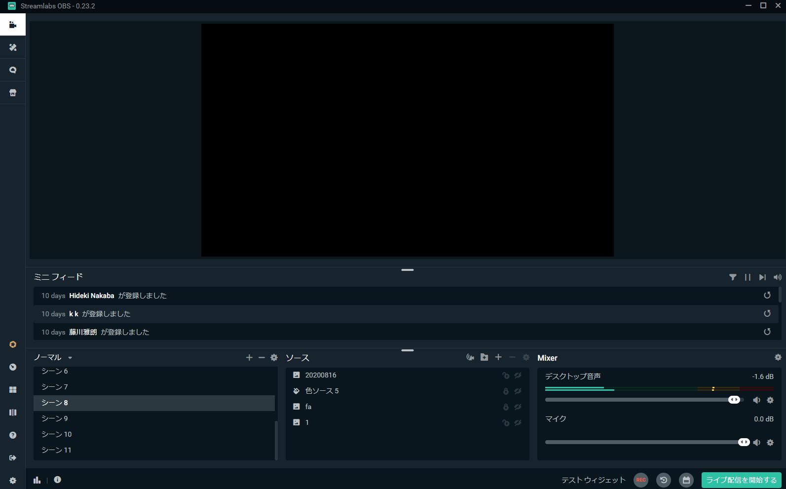 Streamlabs OBSで綺麗にゲーム配信画面を作るコツ~ソースの使い方まとめ