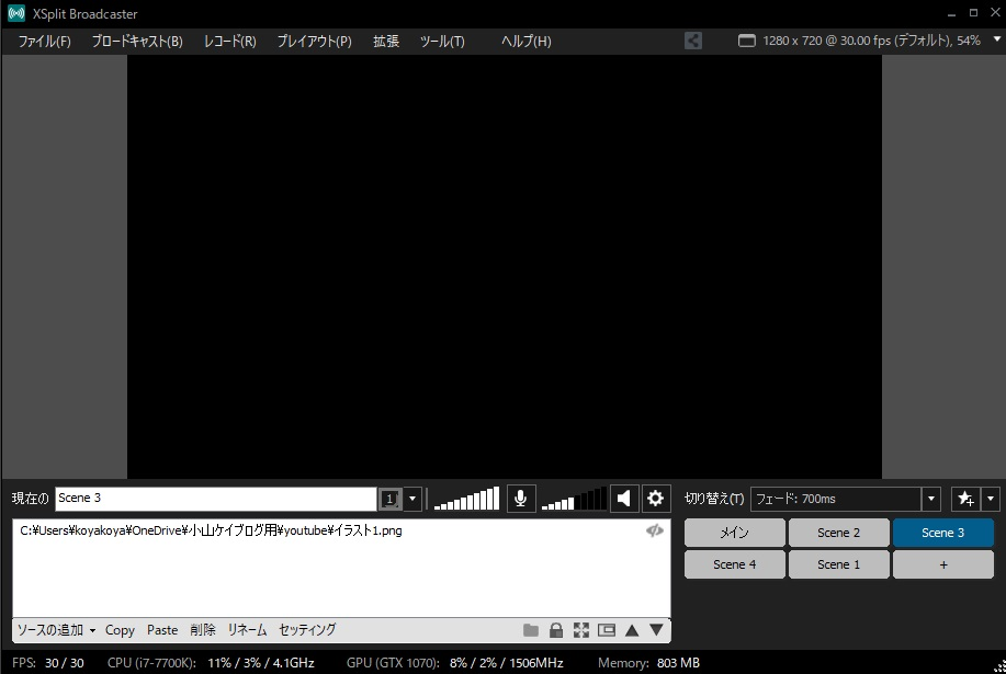 XSplit Broadcaster、VCamはMacで使用できる?iOSで使える配信ソフトまとめ