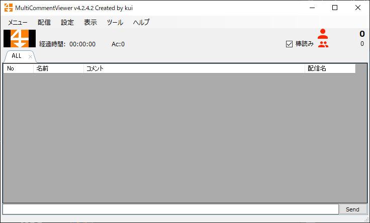 ライブ配信のコメント処理が簡単に!コメントビューアの決定版解説