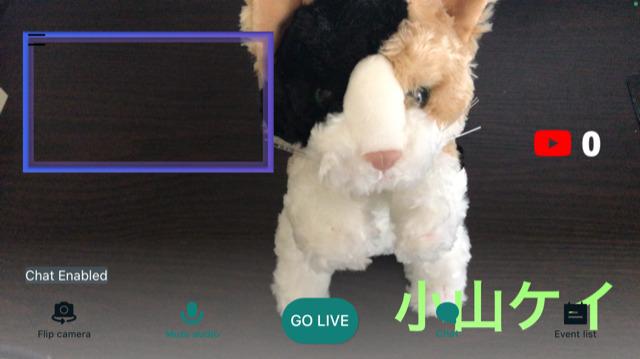 ライブ配信画面をキレイにデコル~YouTubeスマホ配信のオススメアプリStreamlabs