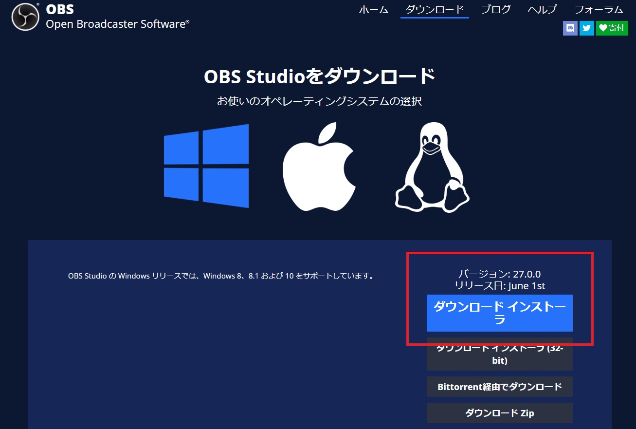 【2021最新】OBS studioのアプデ27.0で新機能追加~設定方法を簡単解説