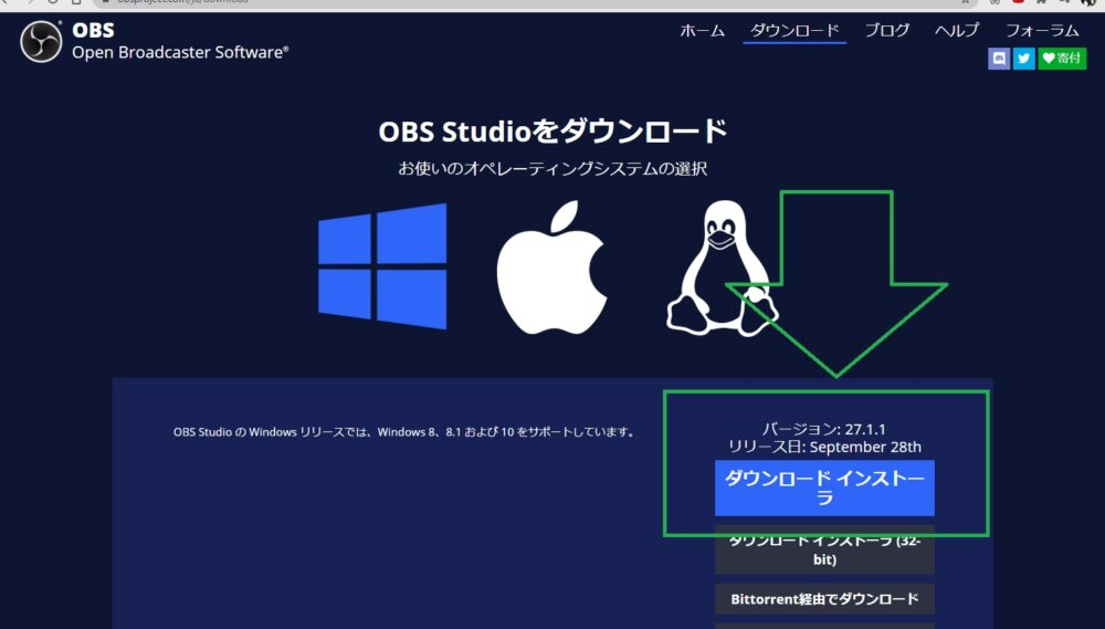 【2021最新】OBSアップデートでYouTubeライブのアカウント連携が可能に~ver27.1